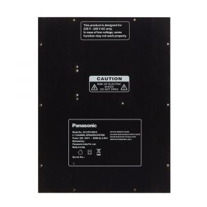 Panasonic Home Theater Subwoofer  back panel for model SC-HT21GW-KA (72-130901-04R)
